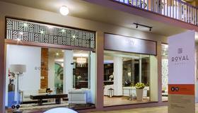 Hotel Royal - Colonia del Sacramento - Building