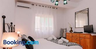 Los Morales de Granada - Granada - Bedroom