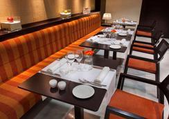 NH 維多利亞酒店 - 格拉納達 - 格拉納達 - 餐廳