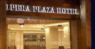 Opera Plaza Hotel Marrakech - Marrakesh