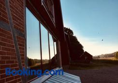 Sjöborg Säng & Bassäng - Munka-Ljungby - Outdoors view
