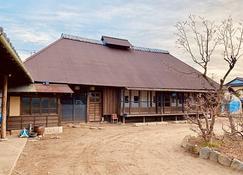 Gamp House - Iwaki - Gebouw
