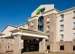 Holiday Inn Express Hotel & Suites Prince Albert, An Ihg Hotel - Prince Albert - Edificio