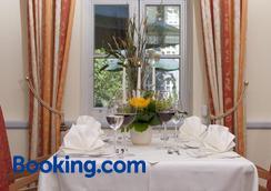 Gda Hotel Schwiecheldthaus - Goslar - Restaurant