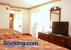 Horizon Inn - Avenel - Bedroom