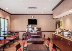 Comfort Inn Near Walden Galleria Mall - Cheektowaga - Ravintola