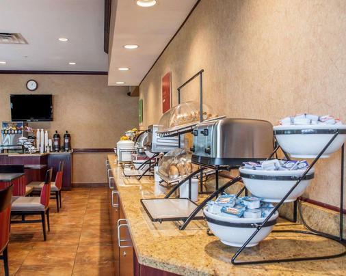 Comfort Inn Near Walden Galleria Mall - Cheektowaga - Buffet