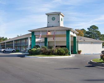 Econo Lodge - Arkadelphia - Gebäude