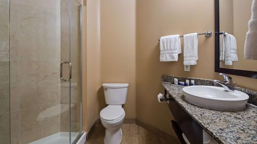 貝斯特韋斯特普拉斯濱海棕櫚酒店 - 海濱 - 奧欣賽德 - 浴室