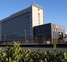 Richview Hotel Tianjin