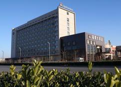 Richview Hotel Tianjin - Tianjin - Building