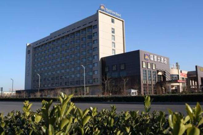 最佳西方Richview酒店天津 - 天津 - 建築
