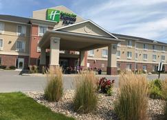 Holiday Inn Express & Suites Council Bluffs - Conv Ctr Area - Council Bluffs - Edificio