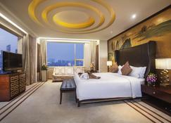 Hotel Nikko Wuxi - Wuxi - Quarto
