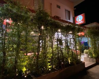 Honghub Sakon Hotel - Sakon Nakhon - Außenansicht