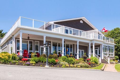 Comfort Inn - Halifax - Rakennus