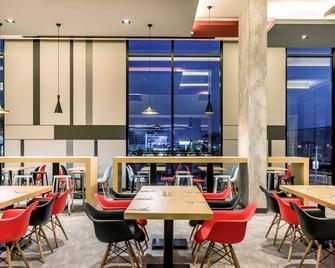 ibis Bangkok Impact - Mueang Nonthaburi - Restaurant