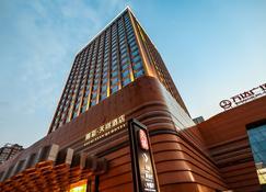 Li Cai Tian Qi Hotel Xianyang - Xianyang - Budynek