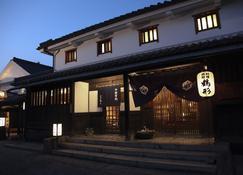 Ryori Ryokan Tsurugata - Kurashiki - Rakennus