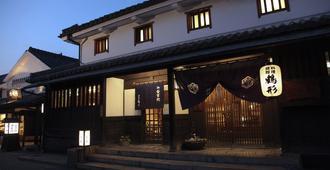 Ryori Ryokan Tsurugata - Kurashiki - Building