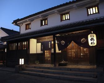 倉敷料理日式旅館 - 倉敷 - 倉敷 - 建築