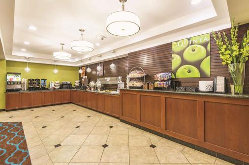 La Quinta Inn & Suites by Wyndham Boise Towne Square - Boise - Buffet