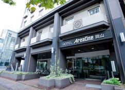 Hotel Areaone Okayama - Окаяма - Building