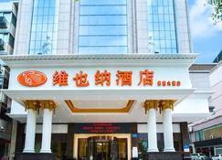 Vienna Hotel Changde Wuling Avenue - Чандэ - Здание