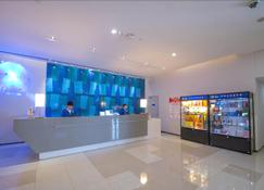 Holiday Inn Express Yancheng City Center - Yancheng
