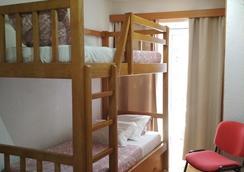 Braganca Oporto Hotel - Porto - Bedroom
