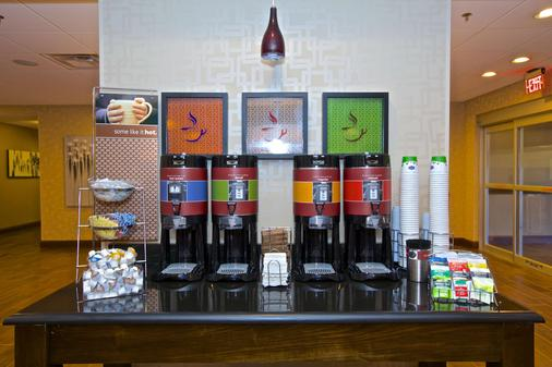 Hampton Inn Atlanta McDonough, GA - McDonough - Buffet