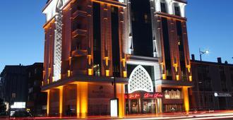 Sivas Revag Hotel - Sivas