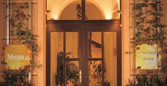 Mondial Appartement Hotel - וינה - נוף חיצוני
