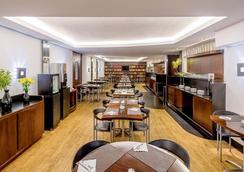 Pergamon Hotel Frei Caneca - Managed by AccorHotels - Σάο Πάολο - Εστιατόριο