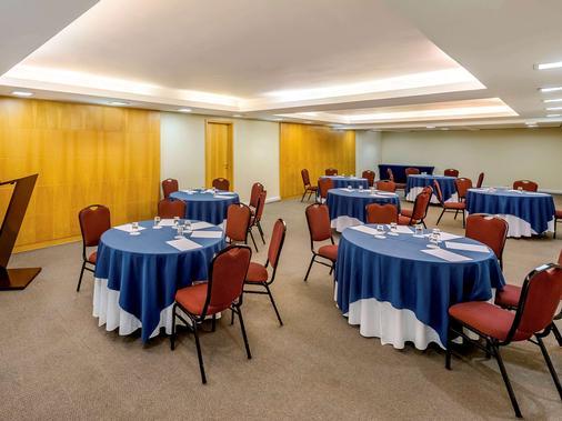 Pergamon Hotel Frei Caneca - Managed by AccorHotels - Sao Paulo - Banquet hall