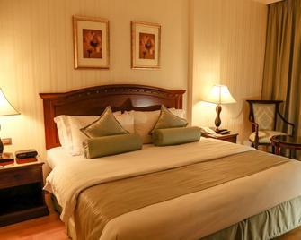 Swiss International Al Hamra Hotel - Dammam - Habitación