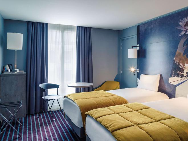 南錫市中心斯塔尼拉莫庫雷酒店 - 南錫 - 南斯 - 臥室