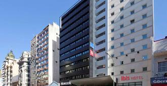 布宜諾斯艾利斯方尖碑宜必思酒店 - 布宜諾斯艾利斯 - 布宜諾斯艾利斯 - 建築