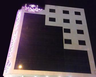 Boudl City Center Hotel - Hafar Albatin - Building