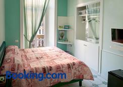 Viaggio a Napoli B&B - Naples - Bedroom