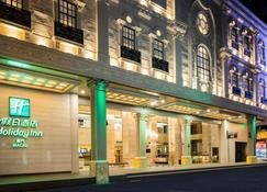Holiday Inn Macau - Macao - Byggnad