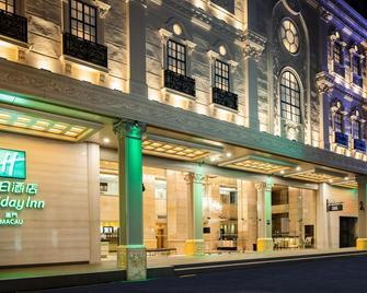 Holiday Inn Macau - Макао - Здание