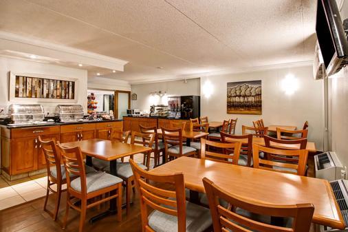 Quality Inn - Kitchener - Restaurant