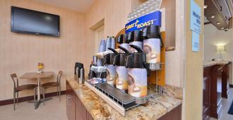 Holiday Inn Express Laguardia Airport - Queens - Buffet