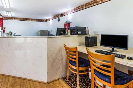 Econo Lodge Inn and Suites - Albany - Aίθουσα συνεδριάσεων