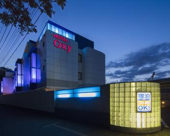 Hotel Oxy - Adults Only - Sayama - Building