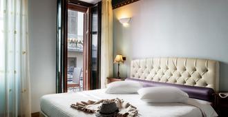 Kyveli Suites - נפפיליון - חדר שינה