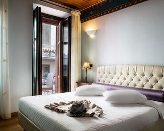 Kyveli Suites - Náfplio - Bedroom