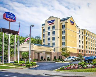 Fairfield Inn & Suites by Marriott Washington, DC/New York Avenue - Washington - Building