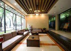 Guilin Hantang Xinge Hotel - Guilin - Lobby